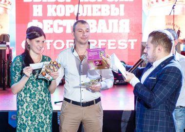 «Октоберфест-2017»: выбор Короля иКоролевы (первый тур), 16сентября2017