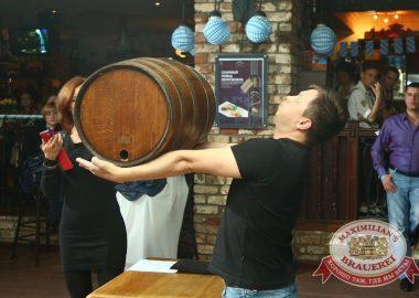 Закрытие 205-го фестиваля живого пива «Октоберфест», 3октября2015