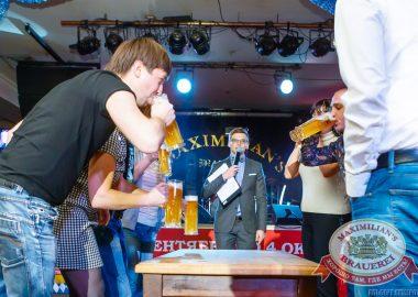 «Октоберфест»: Фестивальный уикенд, 3октября2014