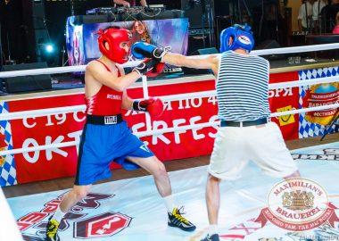 «Октоберфест»: Шоу «Звезда Ринга», 2октября2014