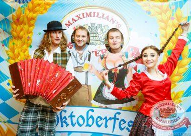 Открытие 204-го фестиваля живого пива«Октоберфест», 19сентября2014