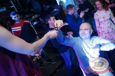 «Дыхание ночи»: Dj Ivan Spell (Санкт-Петербург), 13 апреля 2018 - Ресторан «Максимилианс» Казань - 13