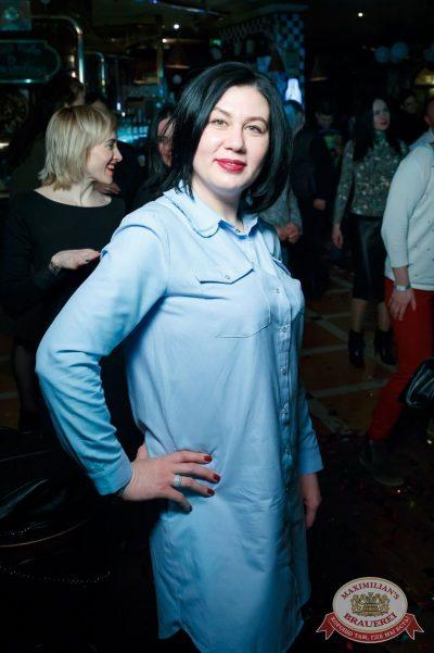 «Дыхание ночи»: Dj Ivan Spell (Санкт-Петербург), 13 апреля 2018 - Ресторан «Максимилианс» Казань - 20