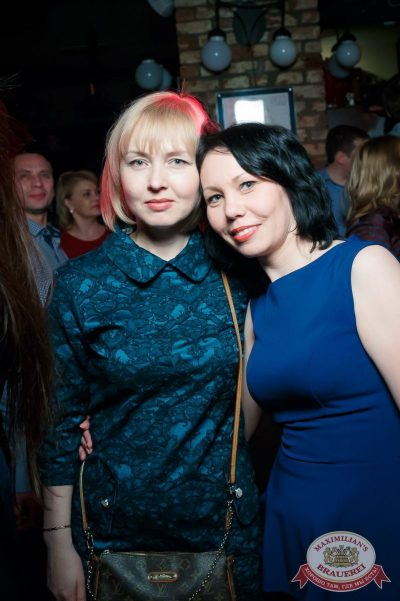 «Дыхание ночи»: Dj Ivan Spell (Санкт-Петербург), 13 апреля 2018 - Ресторан «Максимилианс» Казань - 21