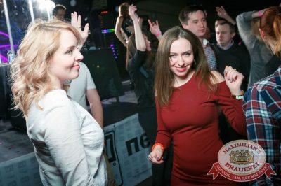 «Дыхание ночи»: Dj Ivan Spell (Санкт-Петербург), 13 апреля 2018 - Ресторан «Максимилианс» Казань - 23