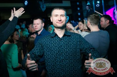 «Дыхание ночи»: Dj Ivan Spell (Санкт-Петербург), 13 апреля 2018 - Ресторан «Максимилианс» Казань - 25