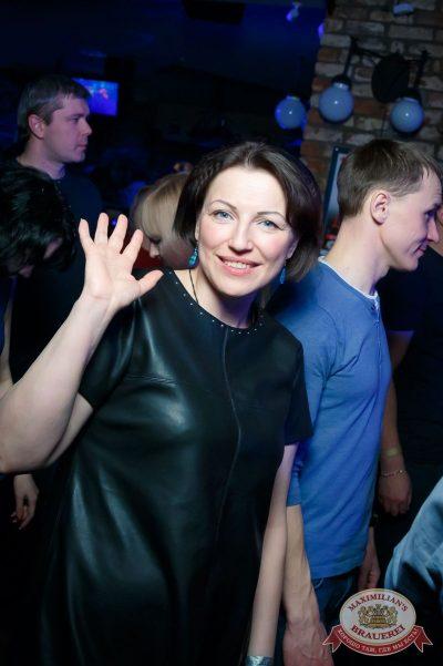 «Дыхание ночи»: Dj Ivan Spell (Санкт-Петербург), 13 апреля 2018 - Ресторан «Максимилианс» Казань - 28