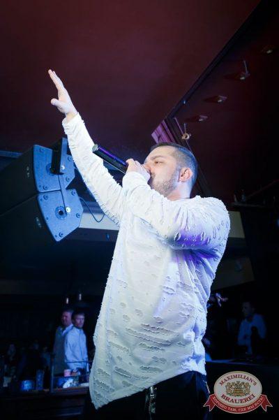 «Дыхание ночи»: Dj Ivan Spell (Санкт-Петербург), 13 апреля 2018 - Ресторан «Максимилианс» Казань - 3