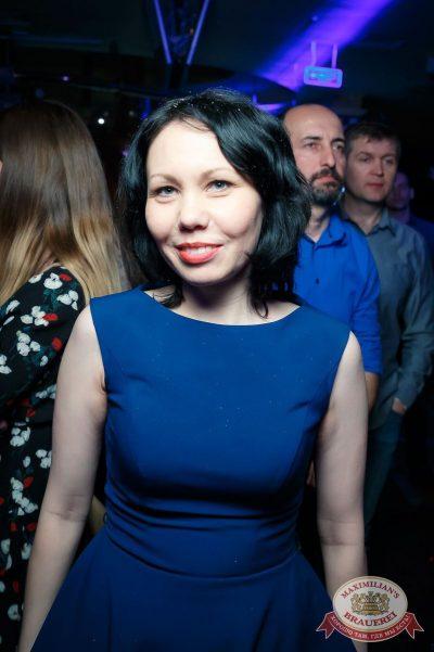 «Дыхание ночи»: Dj Ivan Spell (Санкт-Петербург), 13 апреля 2018 - Ресторан «Максимилианс» Казань - 30