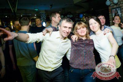 «Дыхание ночи»: Dj Ivan Spell (Санкт-Петербург), 13 апреля 2018 - Ресторан «Максимилианс» Казань - 31