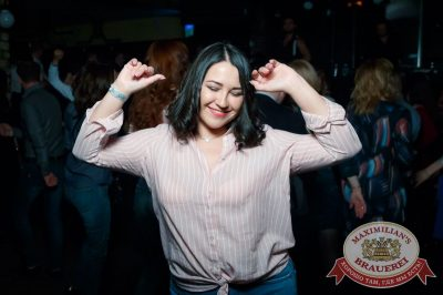 «Дыхание ночи»: Dj Ivan Spell (Санкт-Петербург), 13 апреля 2018 - Ресторан «Максимилианс» Казань - 34