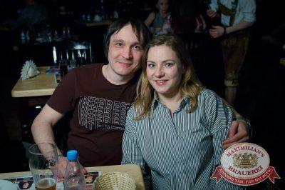 «Дыхание ночи»: Dj Ivan Spell (Санкт-Петербург), 13 апреля 2018 - Ресторан «Максимилианс» Казань - 36