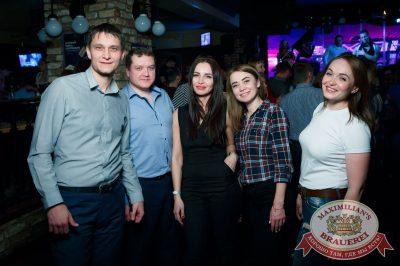 «Дыхание ночи»: Dj Ivan Spell (Санкт-Петербург), 13 апреля 2018 - Ресторан «Максимилианс» Казань - 39