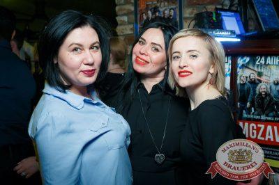 «Дыхание ночи»: Dj Ivan Spell (Санкт-Петербург), 13 апреля 2018 - Ресторан «Максимилианс» Казань - 40