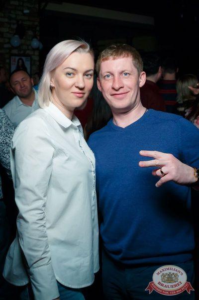 «Дыхание ночи»: Dj Ivan Spell (Санкт-Петербург), 13 апреля 2018 - Ресторан «Максимилианс» Казань - 42
