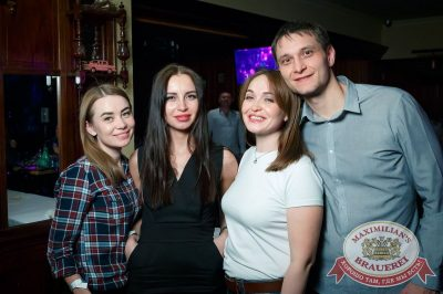 «Дыхание ночи»: Dj Ivan Spell (Санкт-Петербург), 13 апреля 2018 - Ресторан «Максимилианс» Казань - 44