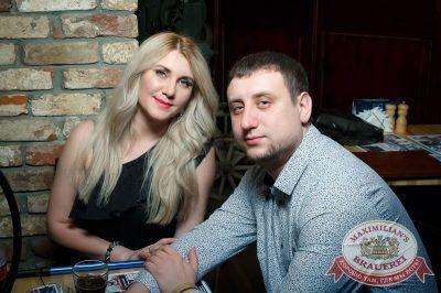 «Дыхание ночи»: Dj Ivan Spell (Санкт-Петербург), 13 апреля 2018 - Ресторан «Максимилианс» Казань - 46