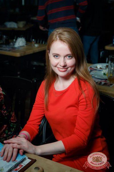«Дыхание ночи»: Dj Ivan Spell (Санкт-Петербург), 13 апреля 2018 - Ресторан «Максимилианс» Казань - 52