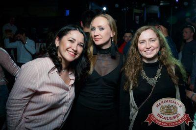 «Дыхание ночи»: Dj Ivan Spell (Санкт-Петербург), 13 апреля 2018 - Ресторан «Максимилианс» Казань - 53