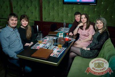 «Дыхание ночи»: Dj Ivan Spell (Санкт-Петербург), 13 апреля 2018 - Ресторан «Максимилианс» Казань - 60