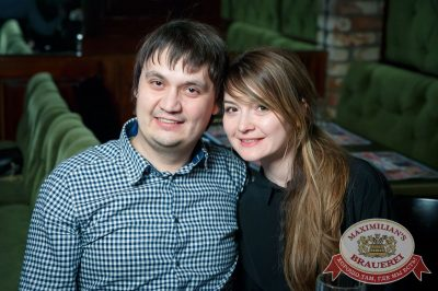 «Дыхание ночи»: Dj Ivan Spell (Санкт-Петербург), 13 апреля 2018 - Ресторан «Максимилианс» Казань - 61
