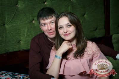 «Дыхание ночи»: Dj Ivan Spell (Санкт-Петербург), 13 апреля 2018 - Ресторан «Максимилианс» Казань - 62