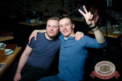 «Дыхание ночи»: Dj Ivan Spell (Санкт-Петербург), 13 апреля 2018 - Ресторан «Максимилианс» Казань - 63