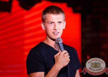 StandUp: Комиссаренко иЩербаков, 10августа2017