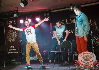 Трио Comedy Club, 20августа2015