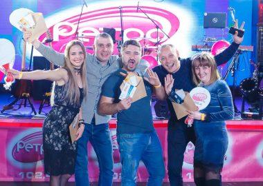 Вечеринка «Ретро FM», 19октября2019