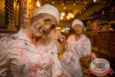 Halloween: первый день шабаша. Вечеринка в стиле фильма «Silent Hill», 30 октября 2015 - Ресторан «Максимилианс» Красноярск - 01