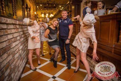 Halloween: первый день шабаша. Вечеринка в стиле фильма «Silent Hill», 30 октября 2015 - Ресторан «Максимилианс» Красноярск - 05