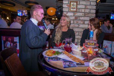 Halloween: первый день шабаша. Вечеринка в стиле фильма «Silent Hill», 30 октября 2015 - Ресторан «Максимилианс» Красноярск - 11