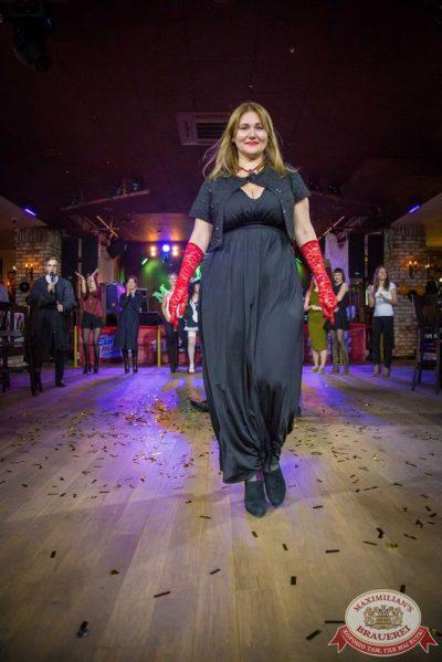 Halloween: первый день шабаша. Вечеринка в стиле фильма «Silent Hill», 30 октября 2015 - Ресторан «Максимилианс» Красноярск - 19