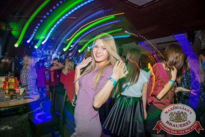 Halloween: первый день шабаша. Вечеринка в стиле фильма «Silent Hill», 30 октября 2015 - Ресторан «Максимилианс» Красноярск - 23
