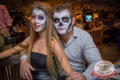 Halloween: первый день шабаша. Вечеринка в стиле фильма «Silent Hill», 30 октября 2015 - Ресторан «Максимилианс» Красноярск - 29