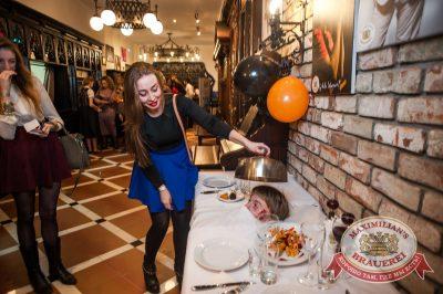 «Дыхание ночи»: Sergey Riga на Halloween-бале у Сатаны, 31 октября 2015 - Ресторан «Максимилианс» Красноярск - 01