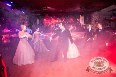 «Дыхание ночи»: Sergey Riga на Halloween-бале у Сатаны, 31 октября 2015 - Ресторан «Максимилианс» Красноярск - 09