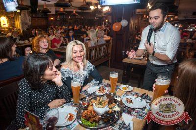 «Дыхание ночи»: Sergey Riga на Halloween-бале у Сатаны, 31 октября 2015 - Ресторан «Максимилианс» Красноярск - 10