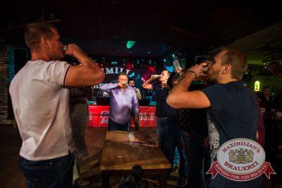 «Дыхание ночи»: Sergey Riga на Halloween-бале у Сатаны, 31 октября 2015 - Ресторан «Максимилианс» Красноярск - 12