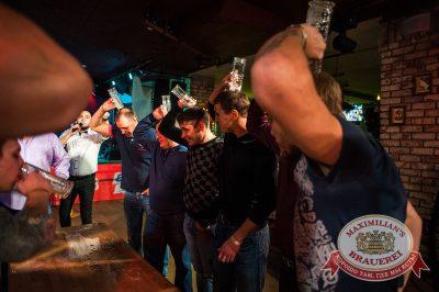 «Дыхание ночи»: Sergey Riga на Halloween-бале у Сатаны, 31 октября 2015 - Ресторан «Максимилианс» Красноярск - 13