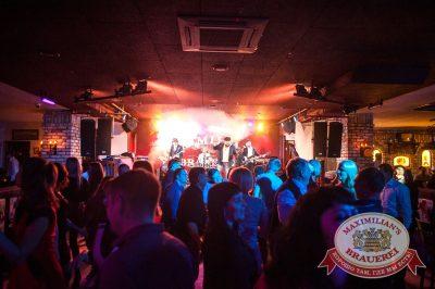 «Дыхание ночи»: Sergey Riga на Halloween-бале у Сатаны, 31 октября 2015 - Ресторан «Максимилианс» Красноярск - 23