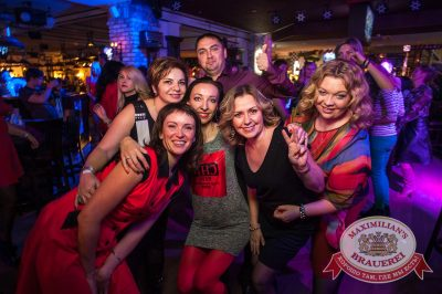 «Дыхание ночи»: Sergey Riga на Halloween-бале у Сатаны, 31 октября 2015 - Ресторан «Максимилианс» Красноярск - 30