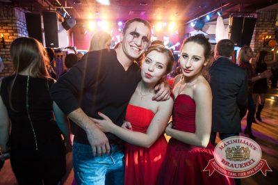 «Дыхание ночи»: Sergey Riga на Halloween-бале у Сатаны, 31 октября 2015 - Ресторан «Максимилианс» Красноярск - 31