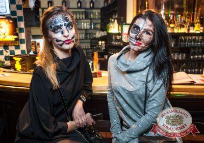 «Дыхание ночи»: Sergey Riga на Halloween-бале у Сатаны, 31 октября 2015 - Ресторан «Максимилианс» Красноярск - 32