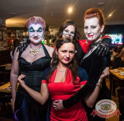 «Дыхание ночи»: Sergey Riga на Halloween-бале у Сатаны, 31 октября 2015 - Ресторан «Максимилианс» Красноярск - 34