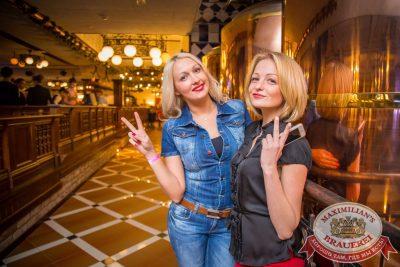 IOWA, 4 ноября 2015 - Ресторан «Максимилианс» Красноярск - 04