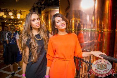 IOWA, 4 ноября 2015 - Ресторан «Максимилианс» Красноярск - 05