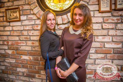 IOWA, 4 ноября 2015 - Ресторан «Максимилианс» Красноярск - 08