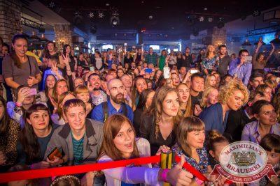 IOWA, 4 ноября 2015 - Ресторан «Максимилианс» Красноярск - 17